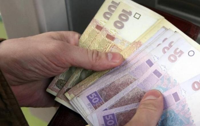 гроші на руки
