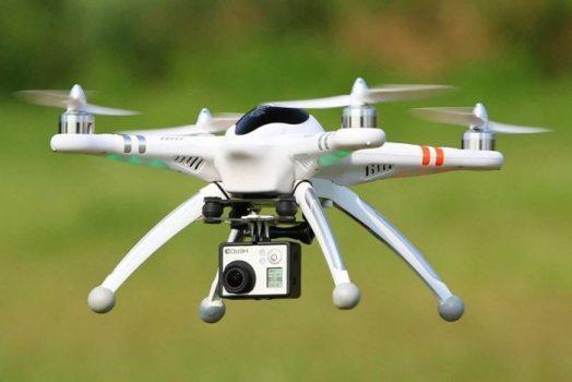 Квадрокоптер с камерой купить в екатеринбурге недорого алиэкспресс