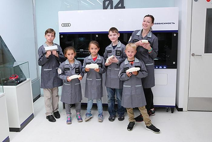 Audi діти