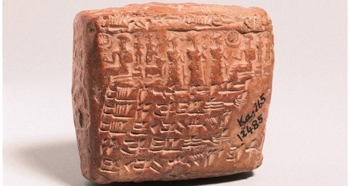 шлюбний контракт віком у 4 тисячі років