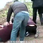 Китаянка вчинила самогубство