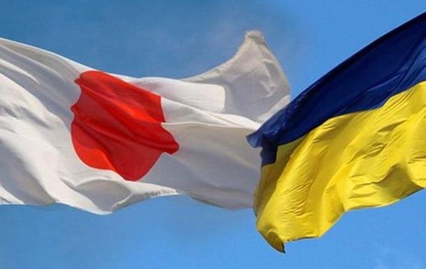 японія і україна