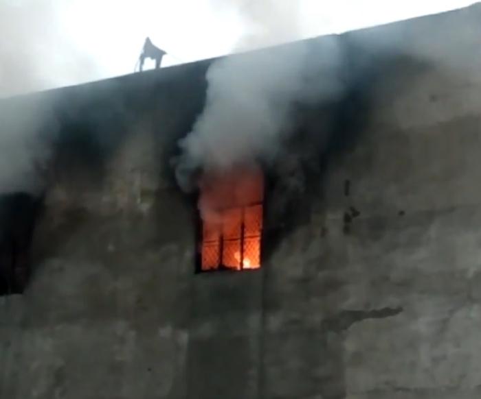 Bawana Fire