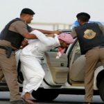 Саудівській Аравії