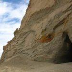 інопланетна печера