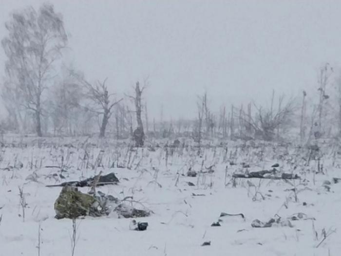 падіння Ан-148