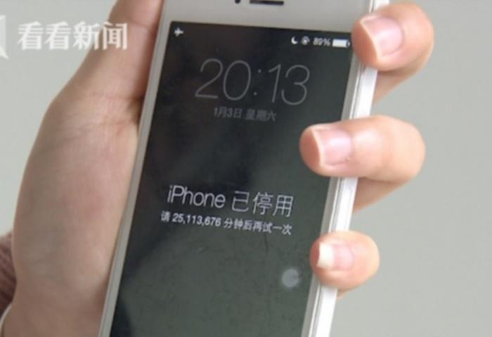 дитина заблокувала iPhone на 47 років
