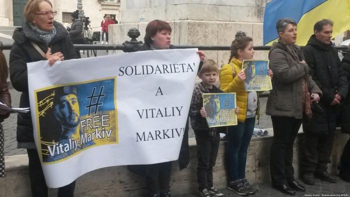 акція протесу українців у Римі