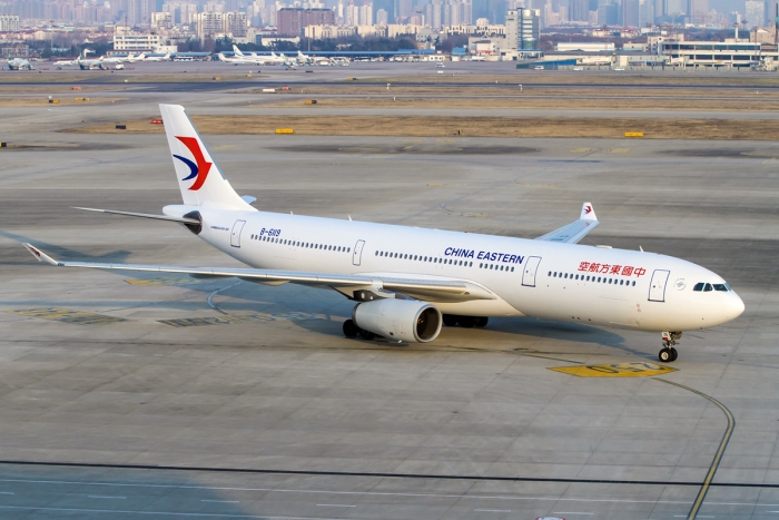 China Eastem Airlines