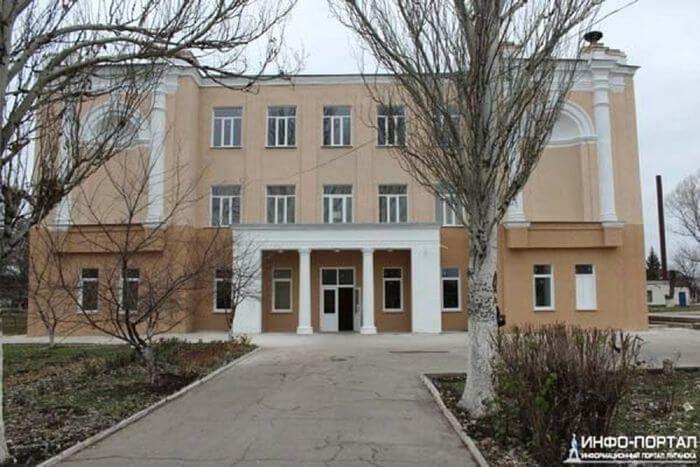 27 школа Луганськ