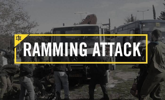 інцидент біля села Кафр-Німа