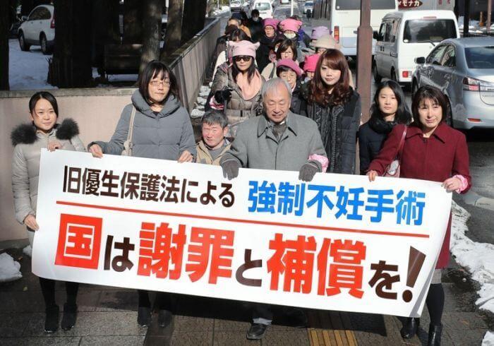 стерилізація японія