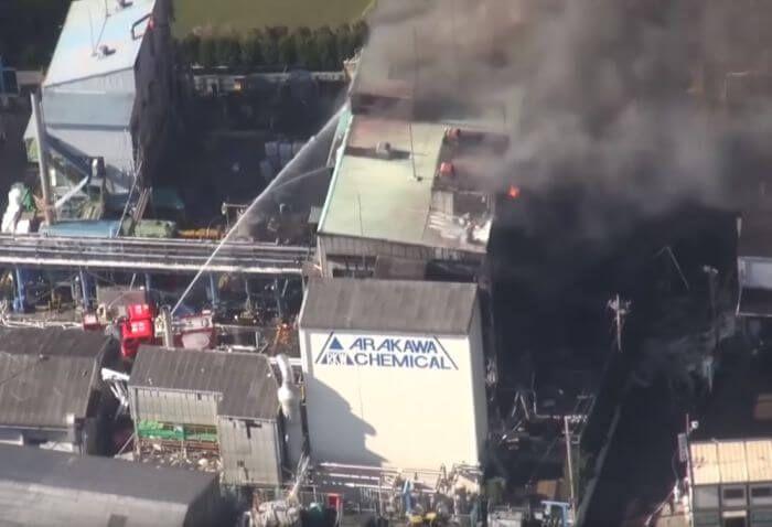 вибух на хімічному заводі Arakawa Chemical Industries Ltd