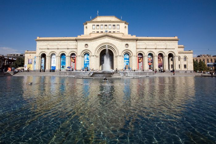 Національна галерея Вірменії)