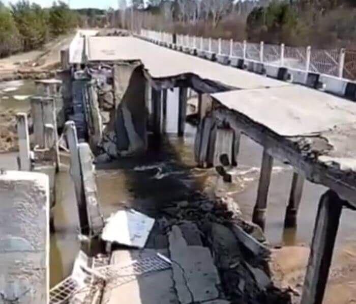обрушився міст