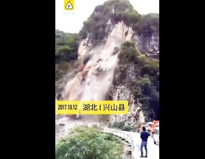 гірський обвал Шеньсі Китай